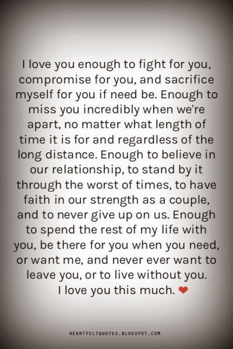 Love Quotes For Him