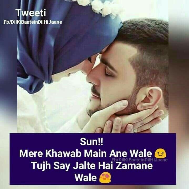 Love Romantic Shayariromantic Quotesromantic Couplessix