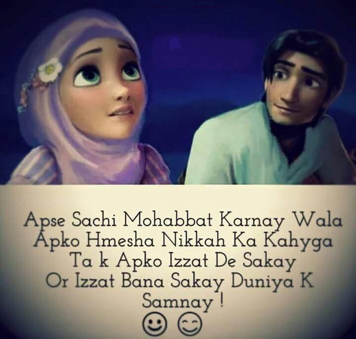 Explore Urdu Quotes Islamic Quotes And More