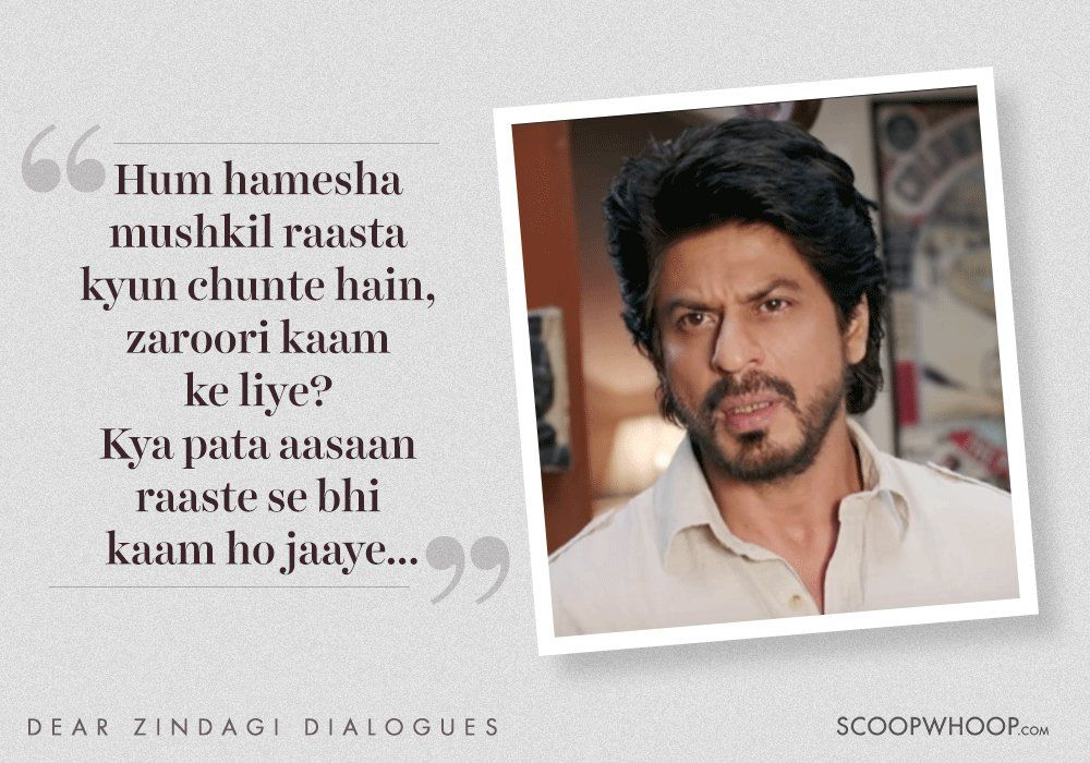 Heartwarming Lines From Dear Zindagi To Help You Love Yourself Your Zindagi