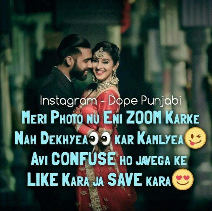 Punjabi Couple Shyari Quotes Hindi Quotes Lyric Quotes Qoutes Punjabi Love Quotes Couple Quotes Blue Lace Wedding P Ography