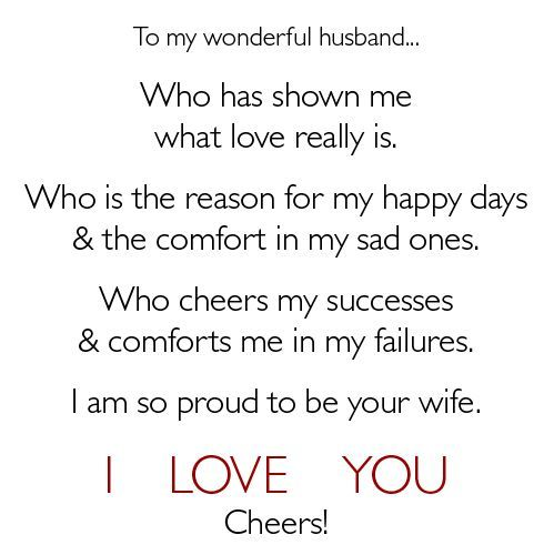 Love Quotes For A Husband Entrancing I Love You Quotes For Husband In Hindi Dobre For