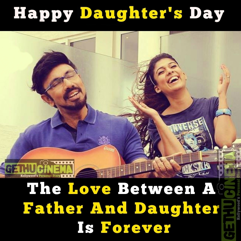 Tag Daughters Day Meme  Tamil Movie With Quotes Father Daughter Relationship Meme In Tamil Daughter Sentiment Meme In Tamil Cinema