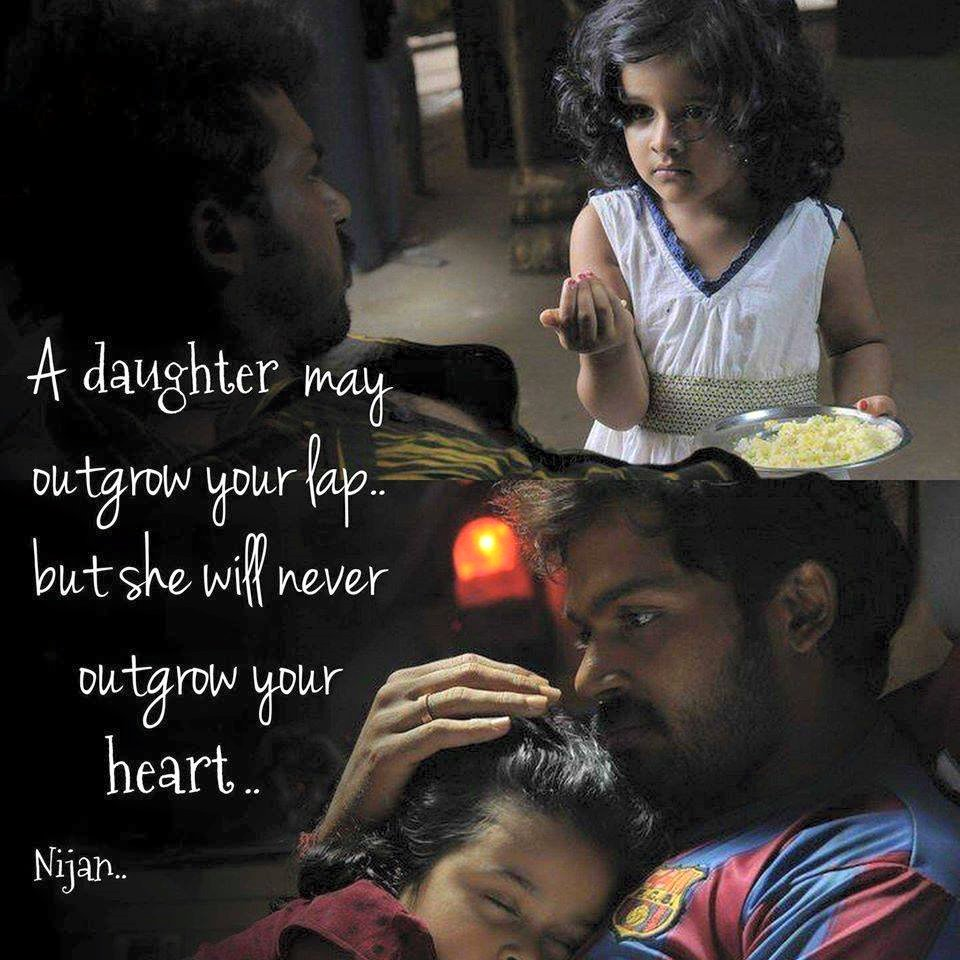 A Daughter May Outgrow Your Lap