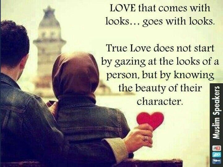 Pin By Ashu Sharifa On And Dis Z  E D A Pinterest Islam Relationship Quotes And Islamic