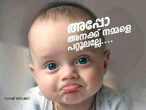 Cute Baby Funny Image Share On Fb
