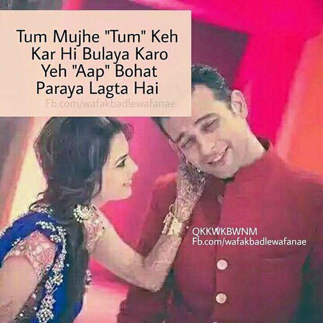 Romantic Poetry Romantic Quotes Hindi Quotes Sad Quotes Random Quotes Qoutes Couple Quotes Couple Pics Punjabi Couple