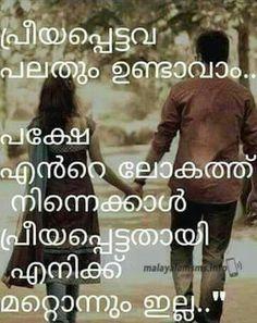 Miss You Inu Morning Imagesmalayalam Quoteslong
