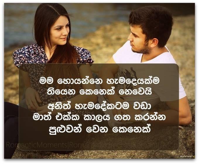 Quotes Romance Qoutes Dating Romances Romantic Things Quotations Romanticism True Words