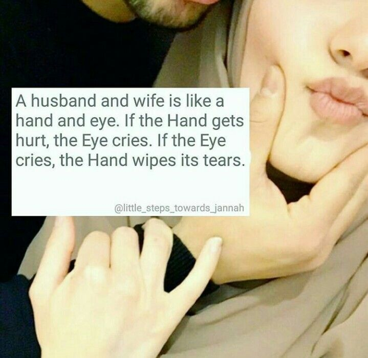 Best Islamic Couple Images On Pinterest Muslim Devotional Quotes And Religious Quotes