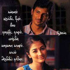 Resultat De Recherche Dimages Pour Tamil New Movie Quotes