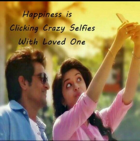 When R We Going To Have Selfie Myilu  C B Cinema Quotes