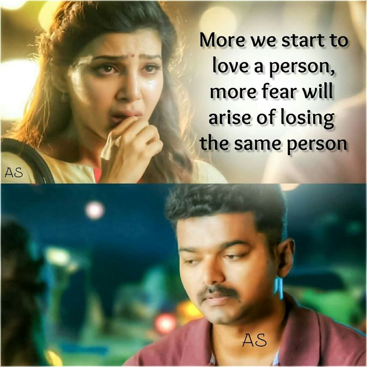 Tamil Kavi Gal Diary Quotes Feeling Quotes Quotes English Quotes Romantic Quotes Dairy Life Lessons Qoutes