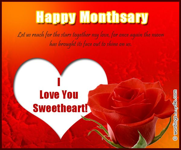Happy Monthsary Messages For Boyfriend And Girlfriend Wordings And Messages