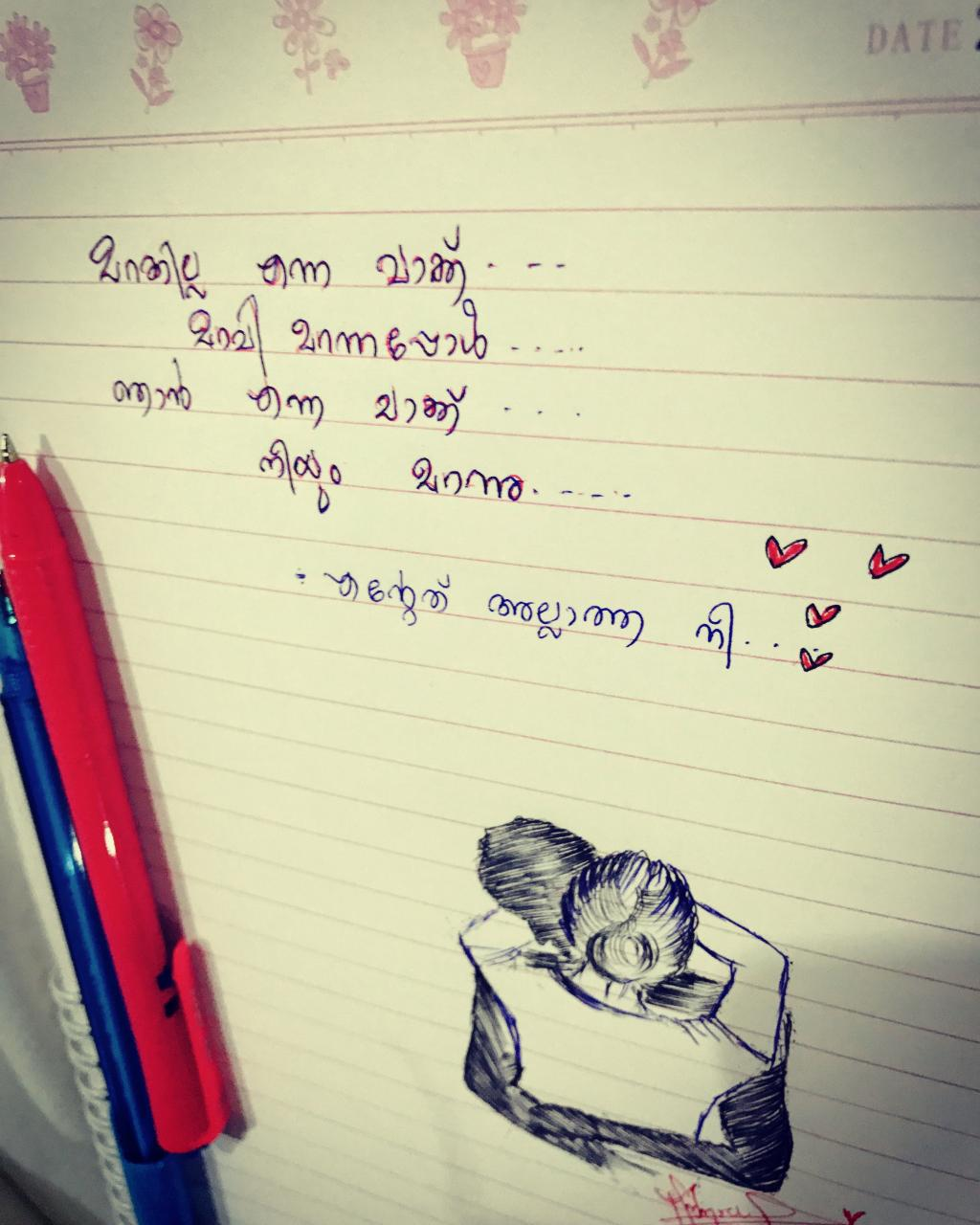 Malayalam Quotes Missing You Love