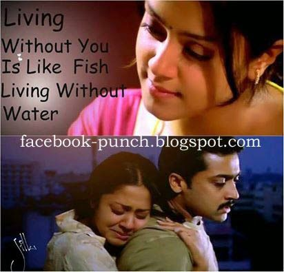 Punch Dialogues Surya And Jothika Love Letter Share Messa