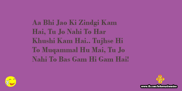 Sad Love Quotes Sms In Hindi
