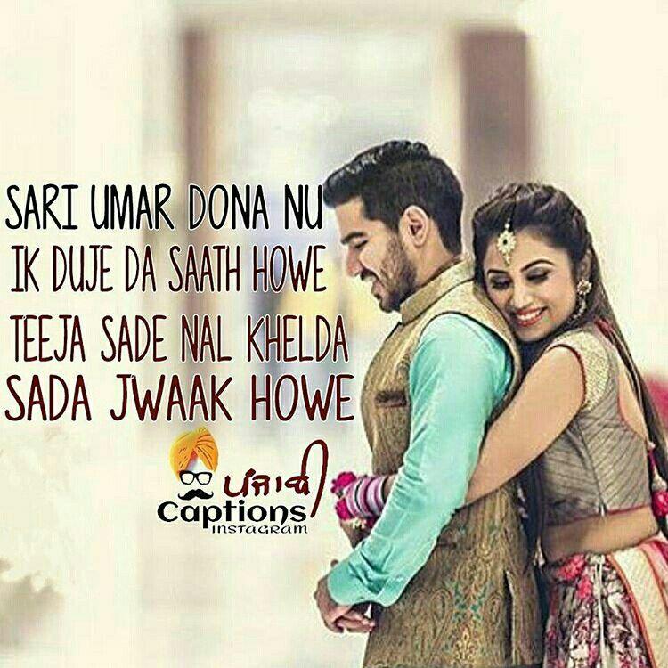 Punjabi Love Quotes Punjabi Captions Punjabi Couple Couple Quotes Hindi Quotes Dear Crush Mottos Allah Poem
