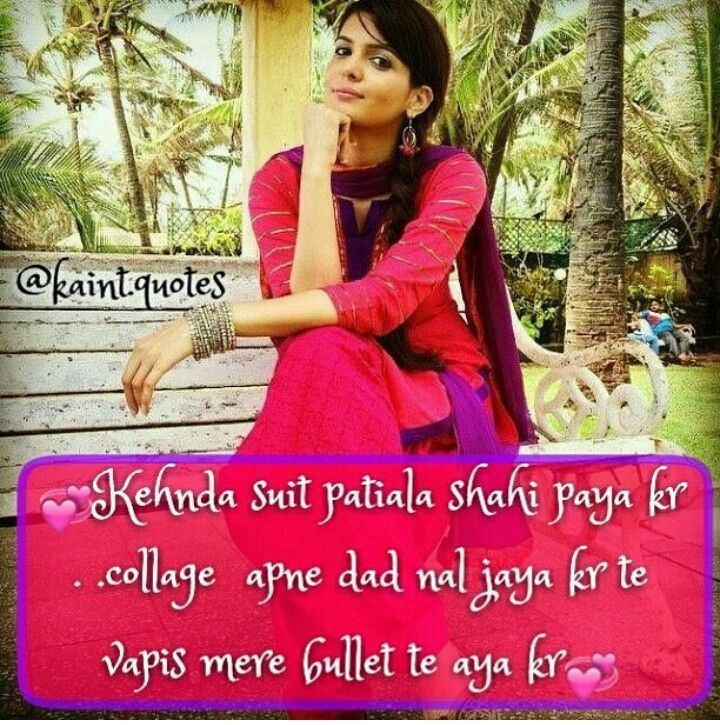 Punjabi Bride Girl Quotes Love Quotes Punjabi Quotes Quotes Girls Quotes Love Sweet Words In Love Quotes Best Love Quotes