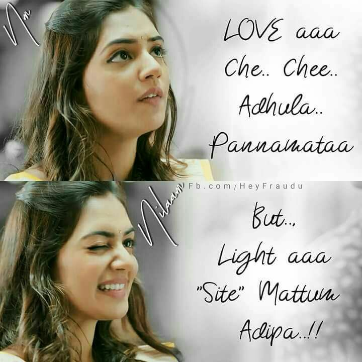 Girly Quotes Nice Quotes My Feelings Movie Quotes Nazriyam Bollywood Besties Phones Feminist Quotes