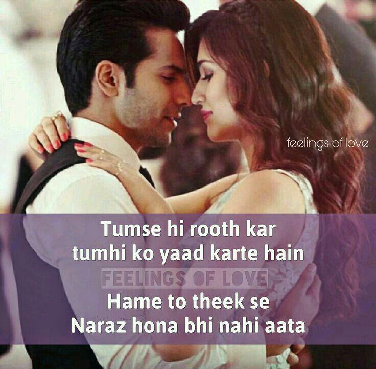 Urdu Poetry Poetry Quotes Urdu Quotes Qoutes Heart Touching Shayari Romantic Quotes Love Shayari Romantic Romantic Poetry Couple Quotes