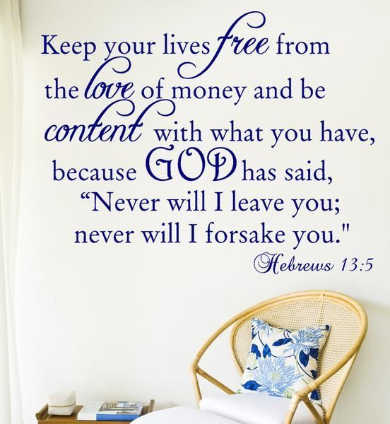 Nuovo Creations Features A Wide Variety Of Christian Scripture Bible Verses Wall Decals Our Vinyl Decal Quotes Can Inspire And Encourage You