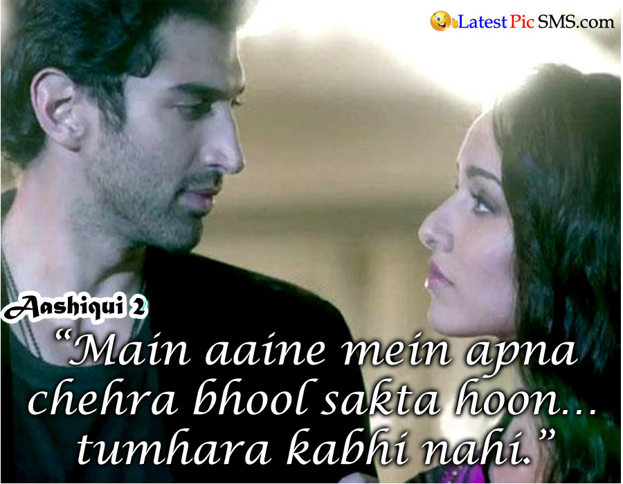 Aashiqui  Famous Love Dialogues Quotes