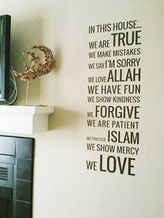 Beautiful Islamic Quotes About Love