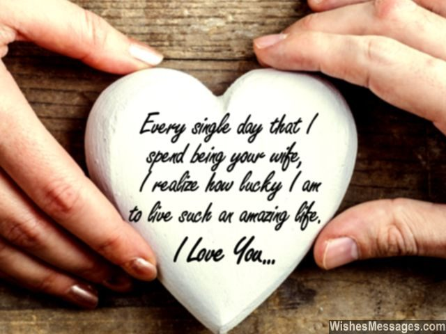 Beautiful Love Quote From Wife To Husband I Love You Messages