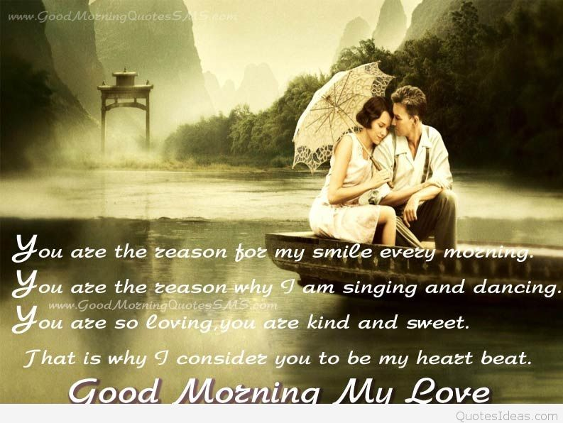 Best Good Morning My Love Quotes Messages Images Cddddfcae Good_morning_love_quotes_for_her  Best_good_morning_quotes_for_him
