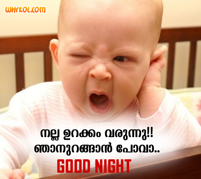 Cute Baby Good Night Images Malayalam