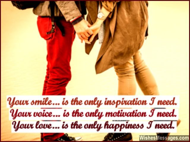 Good Morning Quote About Love Smile Motivation Inspiration And Happiness