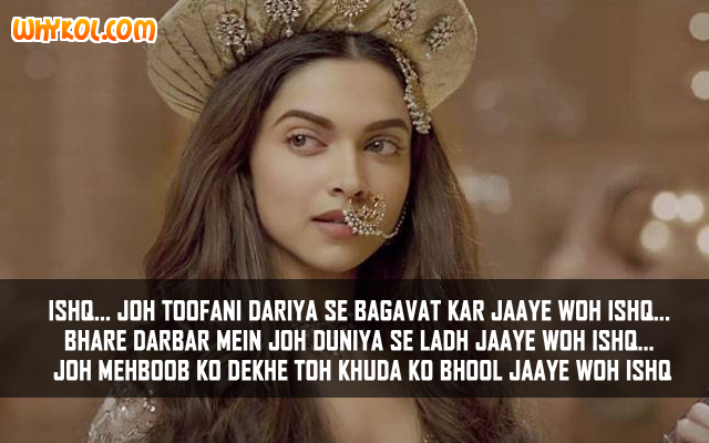 Love Quotes From The Hindi Movie Bajirao Mastani Deepika Padukone