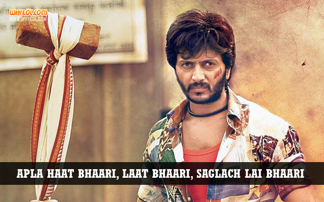 Riteish Deshmukh Dialogues From Marathi Movie