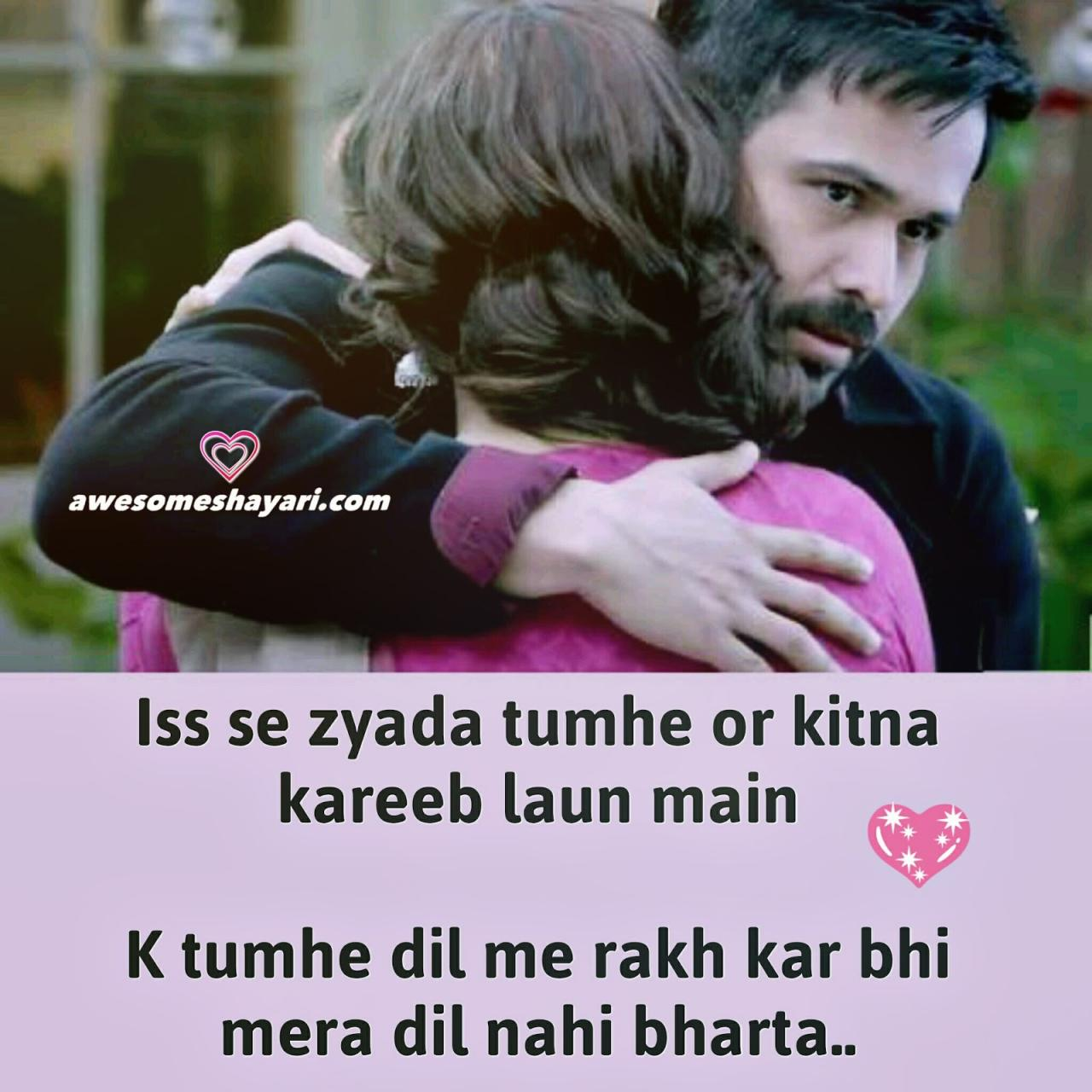 Best Love Shayari Awesome Shayari For Whatsapp Shayari On Love Romantic Love Shayari Valentine Day Shayari Valentine Day Shayari