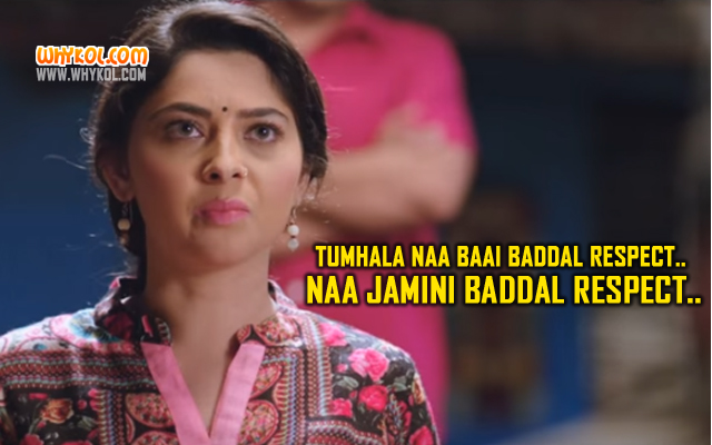Famous Marathi Movie Dialogues Sonalee In