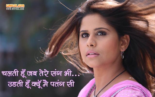Sai Tamhankar Dialogues From Pyaar Vali Love