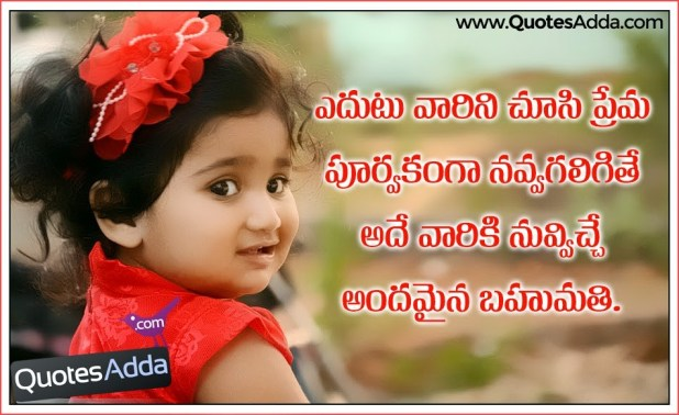 Malayalam Funny Images In Love Cute Quotes