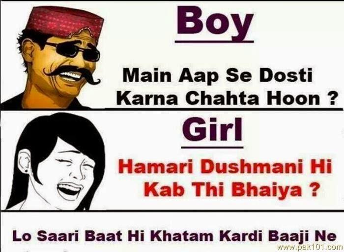 Urdu Funny Sms