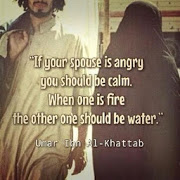 Islamic Love Quotes For Husband Wife