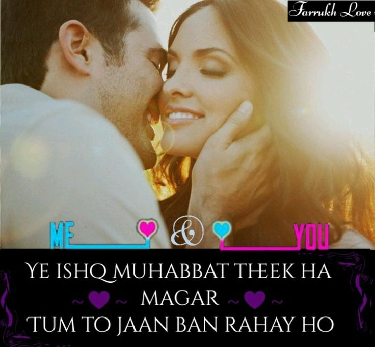Urdu Poetry Poetry Quotes Ishq Forever Dear Diary Hindi Quotes Blue Roses Beautiful Lines Dairy Caro Diario