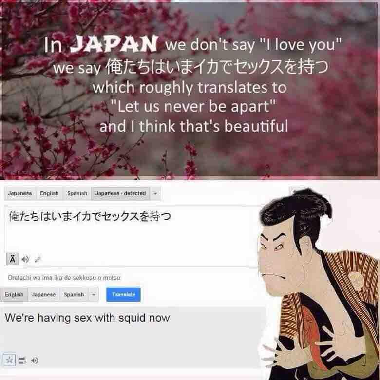 In Japan We Dont Say I Love You We Say E Bf Ba E  F E  A