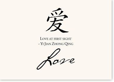 Wedding Chinese Proverbs Table Cards Love X