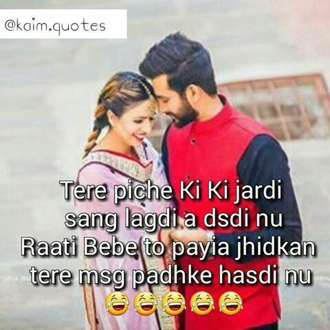 Saved By Nav Jivan Find This Pin And More On Punjabi Couple Quotes