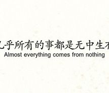 Chinese Proverbs Google Search