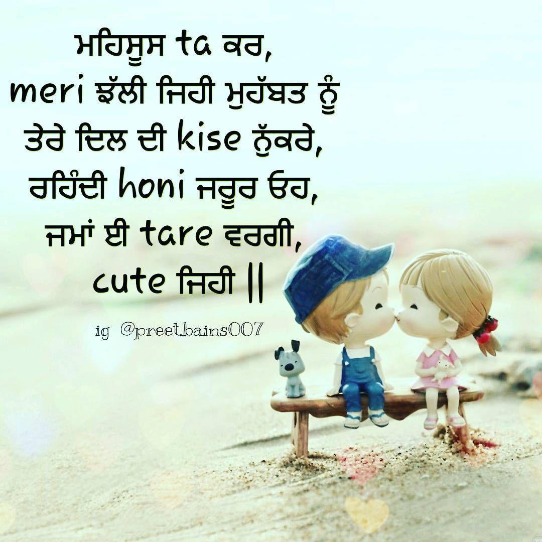 Post By Preet Bains Mj  F F A Aol Typ Quotes  E  A Am Utc