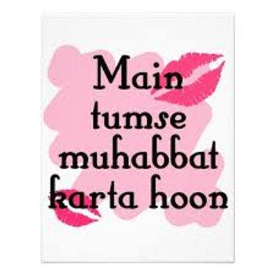 Urdu Love Quotes