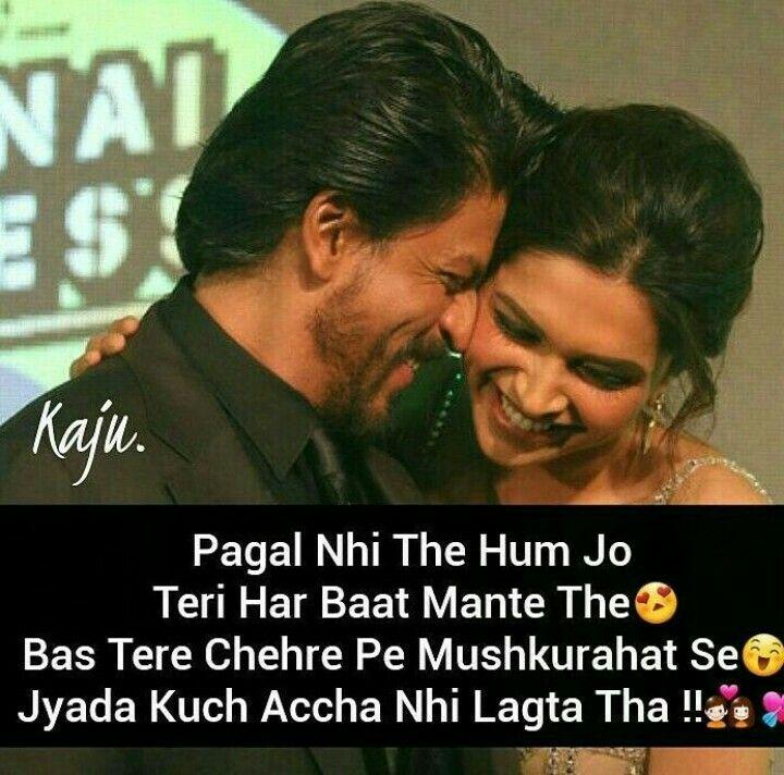 Romantic Shayari Romantic Quotes Heart Touching Shayari Hindi Quotes Lyric Quotes Qoutes Couple Quotes Couple P Ography Dear Zindagi
