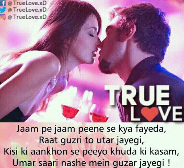 Explore Couple Quotes Love Quotes And More