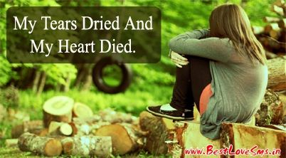 Sad Love Sms With Quotes